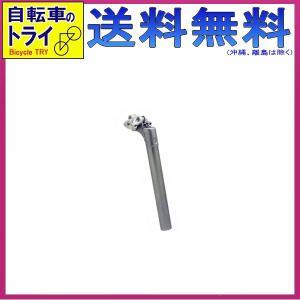 送料無料 日東(NITTO) シートポスト S-84|trycycle
