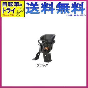 送料無料 OGK FBC-011DX フロント(前)チャイルドシート ブラック【自転車のトライ急便!】|trycycle