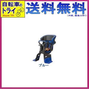 送料無料 OGK FBC-011DX フロント(前)チャイルドシート ブルー【自転車のトライ急便!】|trycycle