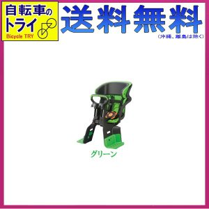 送料無料 OGK FBC-011DX フロント(前)チャイルドシート グリーン【自転車のトライ急便!】|trycycle