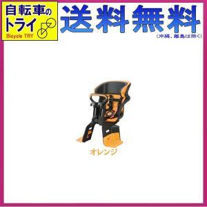 送料無料 OGK FBC-011DX フロント(前)チャイルドシート オレンジ【自転車のトライ急便!】|trycycle