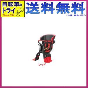 送料無料 OGK FBC-011DX フロント(前)チャイルドシート レッド【自転車のトライ急便!】|trycycle