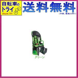 送料無料 OGK RBC-011DX3 リヤ(後)チャイルドシート グリーン【自転車のトライ急便!】|trycycle