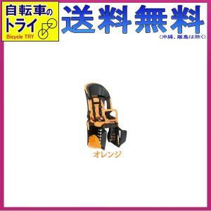 送料無料 OGK RBC-011DX3 リヤ(後)チャイルドシート オレンジ【自転車のトライ急便!】|trycycle