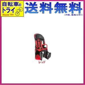 送料無料 OGK RBC-011DX3 リヤ(後)チャイルドシート レッド【自転車のトライ急便!】|trycycle