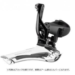 シマノ 105 フロントディレーラー(2x11スピード) FD-5800-B バント ゛34.9 シルバー|trycycle