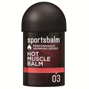 SPORTSBALM(スポーツバルム) ボディケア用品 レッド3 ホットマッスルバルム|trycycle
