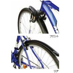 ■700C用 ■前後セット ■幅:45mm ■700C用フェンダー前後セット