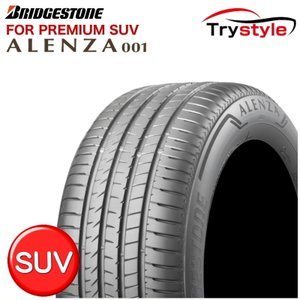 SUV専用  2021年製 ブリヂストン デューラー アレンザ 001A 215/60R17 96H - ALENZA  C-HR エクストレイル レクサスUX/SUV・RV サマータイヤ|trystyle