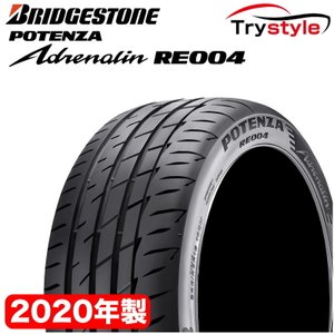 2020年製 ブリヂストン ポテンザ RE004 - 235/40R18 95W Potenza Adrenalin アドレナリン サマータイヤ セダン・SUV・ミニバン|trystyle
