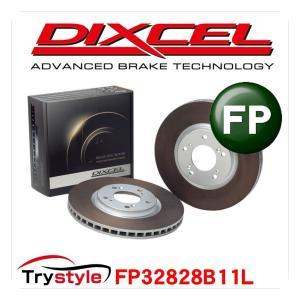 DIXCEL ディクセル FP32828B11L スポーツブレーキローター(ブレーキディスク)|trystyle