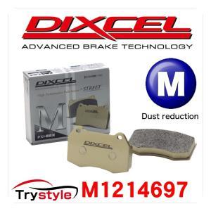 DIXCEL ディクセル M1214697 ダスト超低減ブレーキパッド フロント用左右セット|trystyle