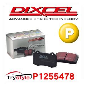 DIXCEL ディクセル P1255478 欧州車向けプレミアムタイプ ブレーキパッド リア用左右セット|trystyle