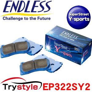 ENDLESS エンドレス EP322SY2 SSY SuperStreet Y-Sports ストリートスポーツ ブレーキパッド|trystyle