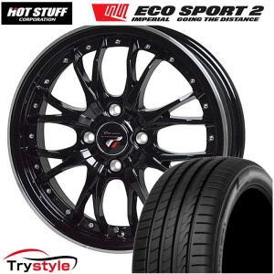 205/45R17 ホットスタッフ プレシャス HM-3 インペリアルエコスポーツ2 4H/100 新品 タイヤ・ホイール 4本セット アクア/フィット/ノート|trystyle