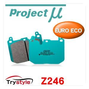 Projectμ プロジェクトミュー EURO ECO Z246 欧州車向け低ダストブレーキパッド リア用左右セット|trystyle