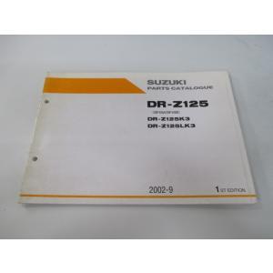 こちらの商品はDR-Z125のパーツリストとなっております。パーツリストではございますが、事細かに分...