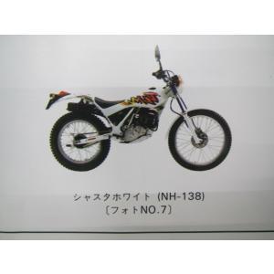 中古 ヤマハ 正規 バイク 整備書 TLM200R TLM220R パーツリスト 正規 9版 MD15 MD23 KR8 整備に Fi 車検 パーツカタログ 整備書|ts-parts|02