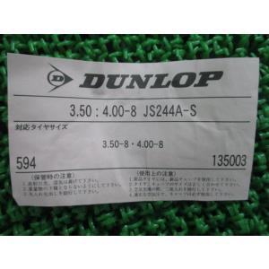 新品 純正 バイク 部品 ダンロップ タイヤチューブ 135003 在庫有 即納 JS244A S 車検 Genuine|ts-parts