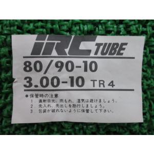新品 純正 バイク 部品 IRC タイヤチューブ 純正 在庫有 即納 3.00-10 80 90-10 TR4 車検 Genuine|ts-parts
