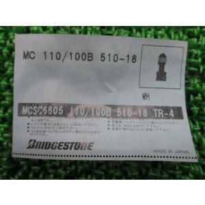 新品 純正 バイク 部品 ブリジストン タイヤチューブ MCSC6805 在庫有 即納 100B510-18 車検 Genuine|ts-parts