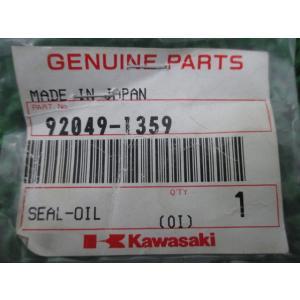 新品 カワサキ 純正 バイク 部品 KDX250SR ウォーターポンプオイルシール 92049-1359 在庫有 即納 車検 Genuine KDX200SR|ts-parts|03