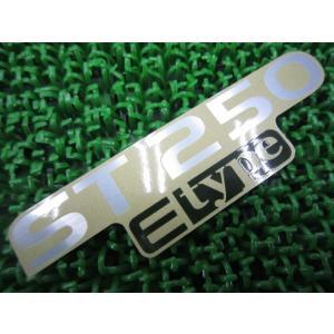 新品 スズキ 純正 バイク 部品 ST250Eタイプ サイドカバーデカール 68131-26G20-DJV 在庫有 即納 車検 Genuine|ts-parts