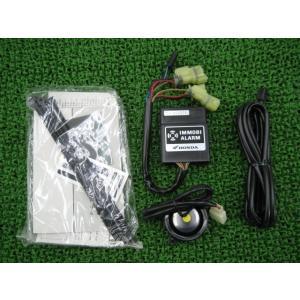 新品 ホンダ 純正 バイク 部品 PCX125 PCX150 セキュリティーアラーム 純正 08E50-EWN-001J イモビライザー HONDA 車検 Genuine|ts-parts