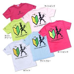バルデマッチ レディース Tシャツ Beginner (BM-JW1621)