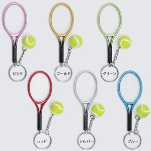 テニスラケット&ボールキーホルダー(UF-BE004)...