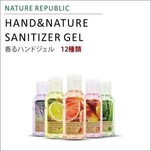 ネイチャーリパブリック ハンドジェル 除菌 消毒 アルコールジェル 水なし 12種類の香り セット