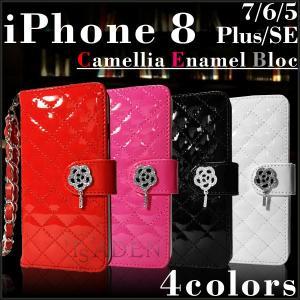 iPhone8 iPhone7 ケース iPhone6s ケ...
