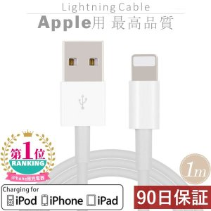 iPhone 充電ケーブル Apple 純正品質 iPhone 11Pro Max XR Light...