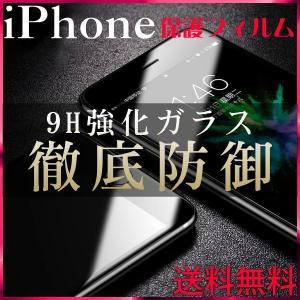 iPhone8 plus iPhone7 plus iPho...