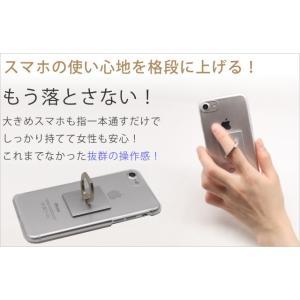 バンカーリング スマホリング おしゃれ 薄型 iPhone キラキラ 車載ホルダー Android ホルダー スタンド アイフォン Ring 4色|tsaden|02