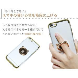 バンカーリング スマホリング おしゃれ 薄型 iPhone キラキラ 車載ホルダー キャラクター クマ ベアー 熊 アニマル かわいい Android スタンド アイフォン Ring tsaden 04