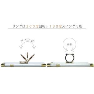 バンカーリング スマホリング おしゃれ 薄型 iPhone キラキラ 車載ホルダー キャラクター クマ ベアー 熊 アニマル かわいい Android スタンド アイフォン Ring tsaden 06