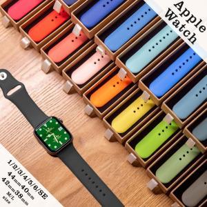 Apple Watch アップルウォッチ バンド ベルト スポーツ シリコン 38mm 40mm 42mm 44mm 対応
