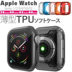 アップルウォッチ カバー ケース 44 40 Apple Watch series 4 3 2 1 保護 44mm 42mm 40mm 38mm 1 2 3 ソフト|tsaden