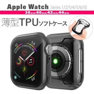 アップルウォッチ カバー ケース 44 40 Apple Watch series 4 3 2 1 保護 44mm 42mm 40mm 38mm 1 2 3 ソフト|tsaden|02