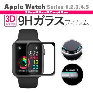 アップルウォッチ 保護フィルム 44 Apple Watch series 4 3 2 1 44mm 42mm 40mm 38mm 1 2 3 液晶フィルム ガラスフィルム|tsaden|02