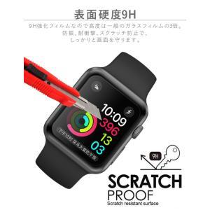 アップルウォッチ 保護フィルム 44 Apple Watch series 4 3 2 1 44mm 42mm 40mm 38mm 1 2 3 液晶フィルム ガラスフィルム|tsaden|03