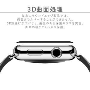 アップルウォッチ 保護フィルム 44 Apple Watch series 4 3 2 1 44mm 42mm 40mm 38mm 1 2 3 液晶フィルム ガラスフィルム|tsaden|05