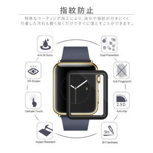 アップルウォッチ 保護フィルム 44 Apple Watch series 4 3 2 1 44mm 42mm 40mm 38mm 1 2 3 液晶フィルム ガラスフィルム|tsaden|06
