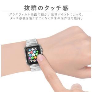 アップルウォッチ 保護フィルム 44 Apple Watch series 4 3 2 1 44mm 42mm 40mm 38mm 1 2 3 液晶フィルム ガラスフィルム|tsaden|07