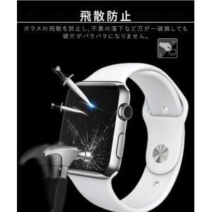アップルウォッチ 保護フィルム 44 Apple Watch series 4 3 2 1 44mm 42mm 40mm 38mm 1 2 3 液晶フィルム ガラスフィルム|tsaden|08