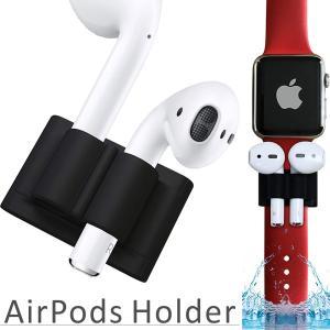 ■商品詳細 AppleWatch等の腕時計のベルト部分に取り付ける事でワイヤレスイヤホンが収納可能に...