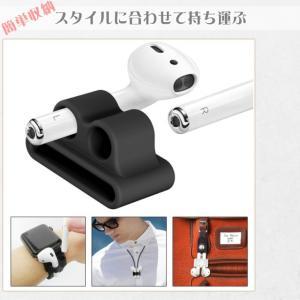 アップルウォッチ イヤホン シリコンホルダー Apple Watch AirPods Bluetooth ワイヤレスイヤホン Apple アップル|tsaden|03