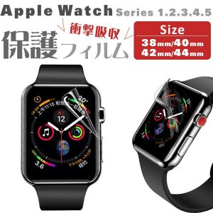 ■対応機種: ・Apple Watch Series 4 (40mm/44mm) ・Apple Wa...