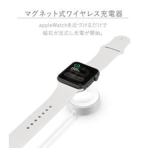 アップルウォッチ ワイヤレス充電器 Qi Apple Watch 急速充電 ミニ ワイヤレス 充電器 チャージャー チー ワイヤレス充電パッド tsaden 03